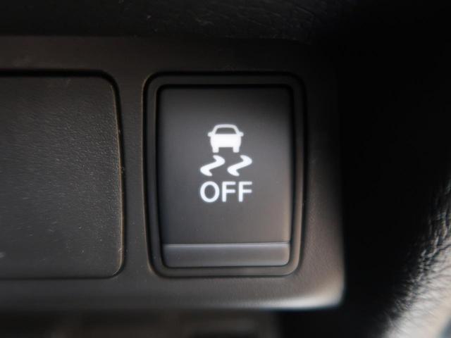 20Xi Vセレクション 登録済未使用車 禁煙車 パートタイム4WD プロパイロット シートヒーター パワーバックドア ステアリングリモコン 純正18インチアルミ LEDヘッドライト フォグライト(46枚目)