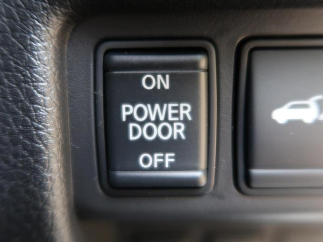 20Xi Vセレクション 登録済未使用車 禁煙車 パートタイム4WD プロパイロット シートヒーター パワーバックドア ステアリングリモコン 純正18インチアルミ LEDヘッドライト フォグライト(47枚目)