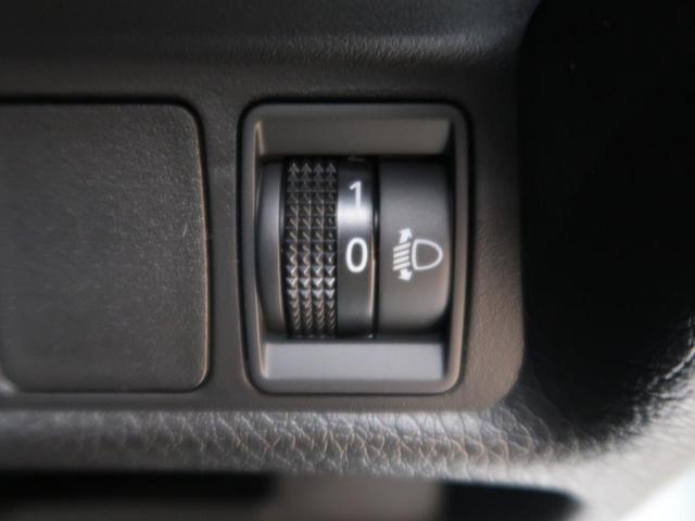 20Xi Vセレクション 登録済未使用車 禁煙車 パートタイム4WD プロパイロット シートヒーター パワーバックドア ステアリングリモコン 純正18インチアルミ LEDヘッドライト フォグライト(48枚目)