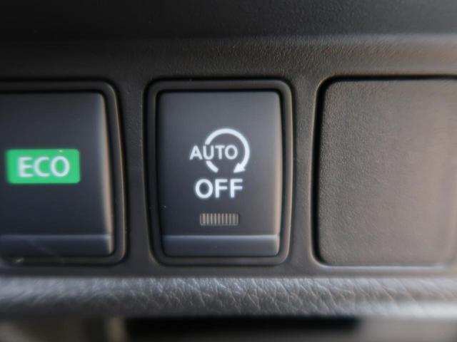 20Xi Vセレクション 登録済未使用車 禁煙車 パートタイム4WD プロパイロット シートヒーター パワーバックドア ステアリングリモコン 純正18インチアルミ LEDヘッドライト フォグライト(49枚目)