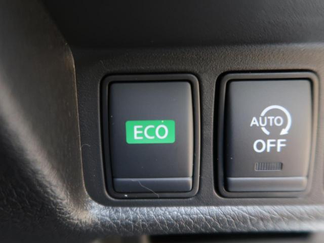 20Xi Vセレクション 登録済未使用車 禁煙車 パートタイム4WD プロパイロット シートヒーター パワーバックドア ステアリングリモコン 純正18インチアルミ LEDヘッドライト フォグライト(50枚目)