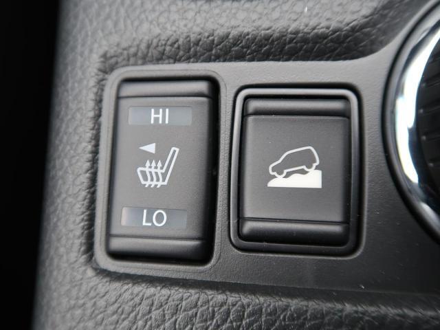 20Xi Vセレクション 登録済未使用車 禁煙車 パートタイム4WD プロパイロット シートヒーター パワーバックドア ステアリングリモコン 純正18インチアルミ LEDヘッドライト フォグライト(51枚目)