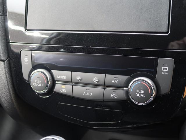 20Xi Vセレクション 登録済未使用車 禁煙車 パートタイム4WD プロパイロット シートヒーター パワーバックドア ステアリングリモコン 純正18インチアルミ LEDヘッドライト フォグライト(52枚目)