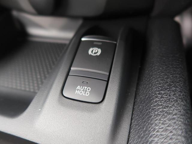 20Xi Vセレクション 登録済未使用車 禁煙車 パートタイム4WD プロパイロット シートヒーター パワーバックドア ステアリングリモコン 純正18インチアルミ LEDヘッドライト フォグライト(53枚目)
