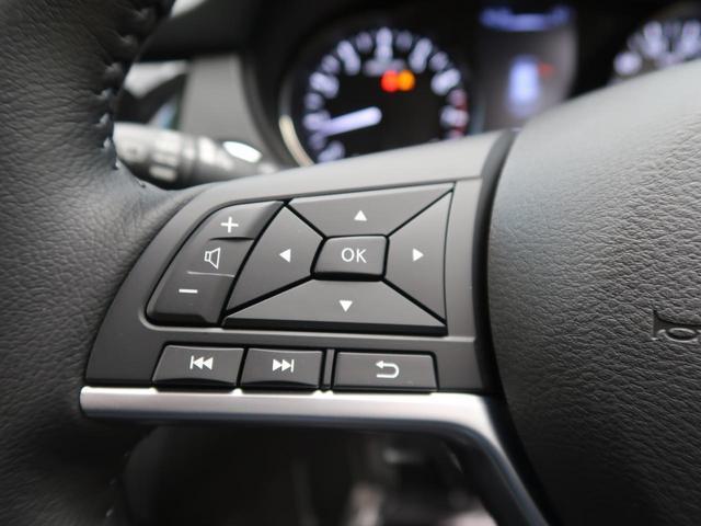 20Xi Vセレクション 登録済未使用車 禁煙車 パートタイム4WD プロパイロット シートヒーター パワーバックドア ステアリングリモコン 純正18インチアルミ LEDヘッドライト フォグライト(54枚目)