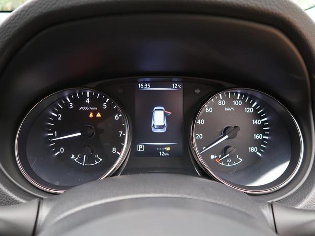 20Xi Vセレクション 登録済未使用車 禁煙車 パートタイム4WD プロパイロット シートヒーター パワーバックドア ステアリングリモコン 純正18インチアルミ LEDヘッドライト フォグライト(57枚目)