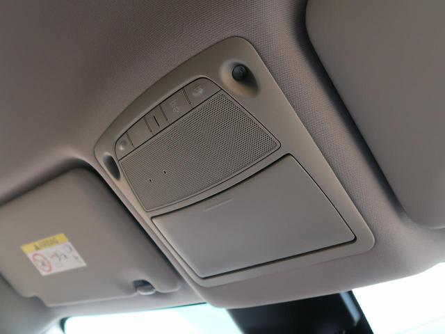 20Xi Vセレクション 登録済未使用車 禁煙車 パートタイム4WD プロパイロット シートヒーター パワーバックドア ステアリングリモコン 純正18インチアルミ LEDヘッドライト フォグライト(58枚目)