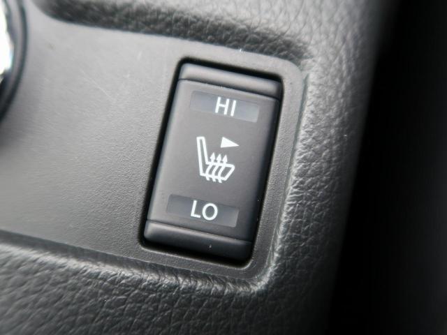 20XブラクエクストリーマXエマージェンシブレーキP 禁煙車 純正SDナビ バックカメラ パートタイム4WD シートヒーター ETCビルトイン ルーフレール 衝突被害軽減装置 コーナーセンサー フルセグTV 純正17インチアルミ LEDヘッドライト(5枚目)