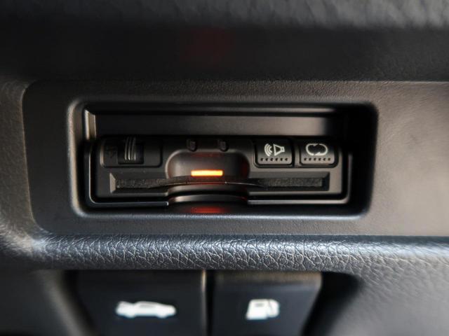 20XブラクエクストリーマXエマージェンシブレーキP 禁煙車 純正SDナビ バックカメラ パートタイム4WD シートヒーター ETCビルトイン ルーフレール 衝突被害軽減装置 コーナーセンサー フルセグTV 純正17インチアルミ LEDヘッドライト(6枚目)