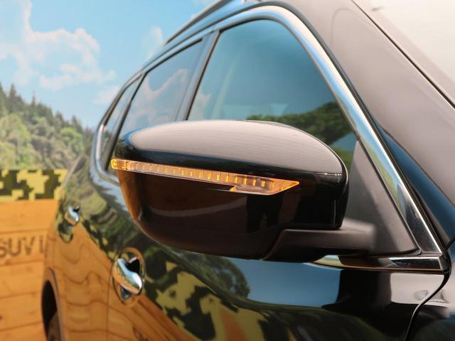 20XブラクエクストリーマXエマージェンシブレーキP 禁煙車 純正SDナビ バックカメラ パートタイム4WD シートヒーター ETCビルトイン ルーフレール 衝突被害軽減装置 コーナーセンサー フルセグTV 純正17インチアルミ LEDヘッドライト(24枚目)