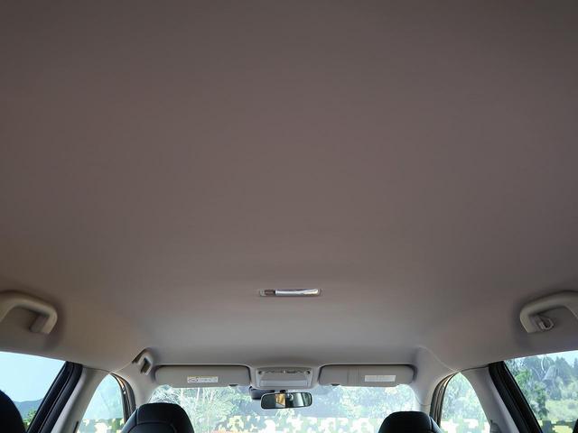 20XブラクエクストリーマXエマージェンシブレーキP 禁煙車 純正SDナビ バックカメラ パートタイム4WD シートヒーター ETCビルトイン ルーフレール 衝突被害軽減装置 コーナーセンサー フルセグTV 純正17インチアルミ LEDヘッドライト(36枚目)