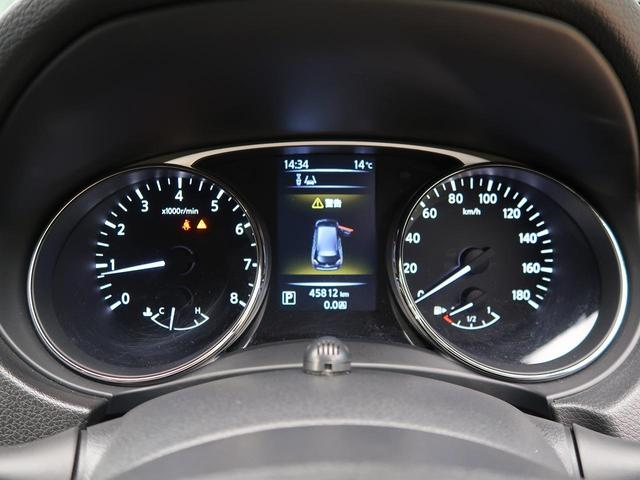 20XブラクエクストリーマXエマージェンシブレーキP 禁煙車 純正SDナビ バックカメラ パートタイム4WD シートヒーター ETCビルトイン ルーフレール 衝突被害軽減装置 コーナーセンサー フルセグTV 純正17インチアルミ LEDヘッドライト(40枚目)