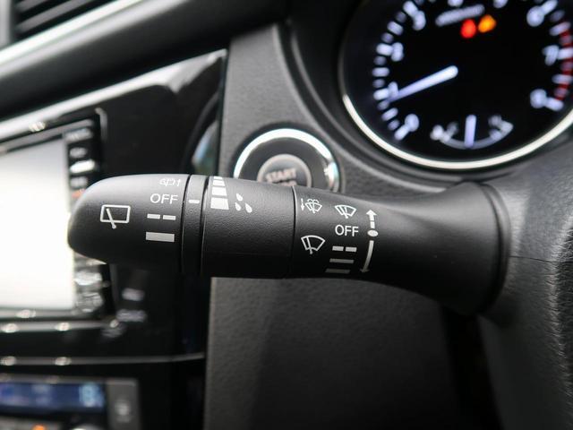 20XブラクエクストリーマXエマージェンシブレーキP 禁煙車 純正SDナビ バックカメラ パートタイム4WD シートヒーター ETCビルトイン ルーフレール 衝突被害軽減装置 コーナーセンサー フルセグTV 純正17インチアルミ LEDヘッドライト(41枚目)