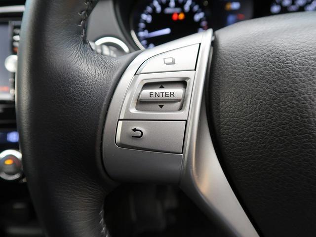 20XブラクエクストリーマXエマージェンシブレーキP 禁煙車 純正SDナビ バックカメラ パートタイム4WD シートヒーター ETCビルトイン ルーフレール 衝突被害軽減装置 コーナーセンサー フルセグTV 純正17インチアルミ LEDヘッドライト(43枚目)