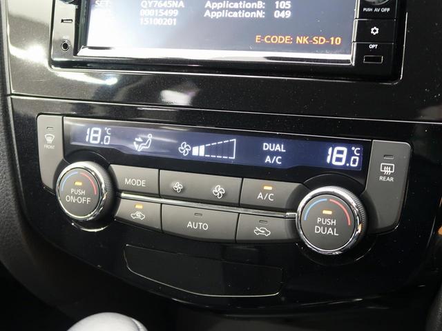 20XブラクエクストリーマXエマージェンシブレーキP 禁煙車 純正SDナビ バックカメラ パートタイム4WD シートヒーター ETCビルトイン ルーフレール 衝突被害軽減装置 コーナーセンサー フルセグTV 純正17インチアルミ LEDヘッドライト(44枚目)