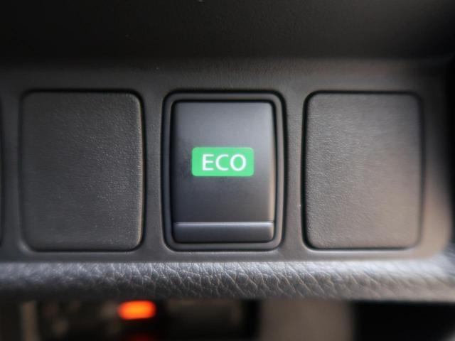 20XブラクエクストリーマXエマージェンシブレーキP 禁煙車 純正SDナビ バックカメラ パートタイム4WD シートヒーター ETCビルトイン ルーフレール 衝突被害軽減装置 コーナーセンサー フルセグTV 純正17インチアルミ LEDヘッドライト(48枚目)