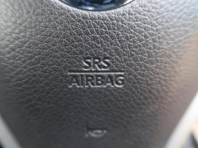 20XブラクエクストリーマXエマージェンシブレーキP 禁煙車 純正SDナビ バックカメラ パートタイム4WD シートヒーター ETCビルトイン ルーフレール 衝突被害軽減装置 コーナーセンサー フルセグTV 純正17インチアルミ LEDヘッドライト(54枚目)