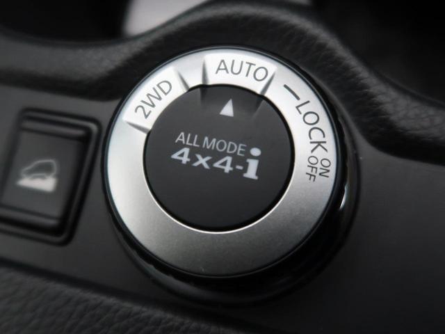 20Xi 禁煙車 後期 4WD プロパイロット 衝突被害軽減装置 全方位カメラ 純正SDナビ 電動リアゲート LEDヘッドライト フルセグTV ビルトインETC クリアランスソナー 純正18インチAW(5枚目)