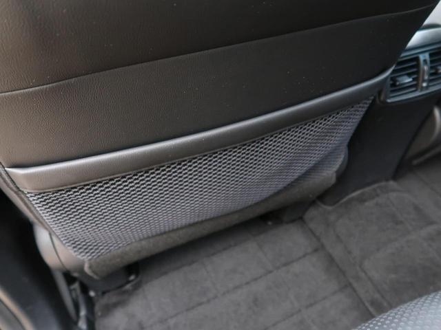 20Xi 禁煙車 後期 4WD プロパイロット 衝突被害軽減装置 全方位カメラ 純正SDナビ 電動リアゲート LEDヘッドライト フルセグTV ビルトインETC クリアランスソナー 純正18インチAW(28枚目)