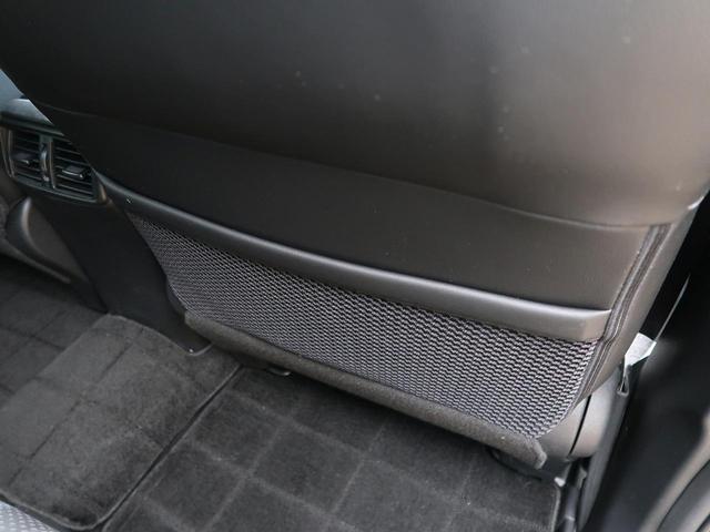 20Xi 禁煙車 後期 4WD プロパイロット 衝突被害軽減装置 全方位カメラ 純正SDナビ 電動リアゲート LEDヘッドライト フルセグTV ビルトインETC クリアランスソナー 純正18インチAW(31枚目)