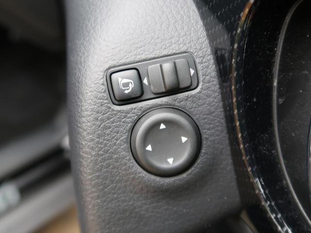 20Xi 禁煙車 後期 4WD プロパイロット 衝突被害軽減装置 全方位カメラ 純正SDナビ 電動リアゲート LEDヘッドライト フルセグTV ビルトインETC クリアランスソナー 純正18インチAW(43枚目)