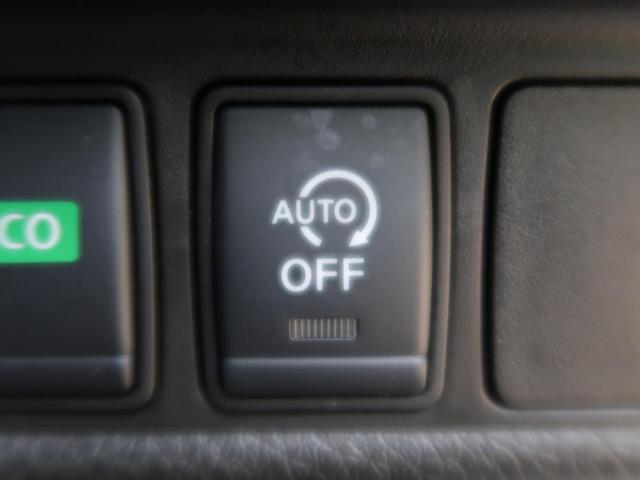 20Xi 禁煙車 後期 4WD プロパイロット 衝突被害軽減装置 全方位カメラ 純正SDナビ 電動リアゲート LEDヘッドライト フルセグTV ビルトインETC クリアランスソナー 純正18インチAW(47枚目)
