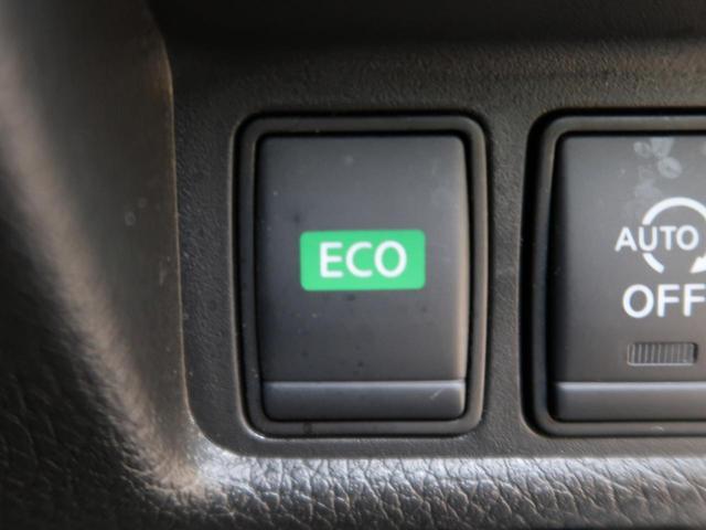 20Xi 禁煙車 後期 4WD プロパイロット 衝突被害軽減装置 全方位カメラ 純正SDナビ 電動リアゲート LEDヘッドライト フルセグTV ビルトインETC クリアランスソナー 純正18インチAW(48枚目)