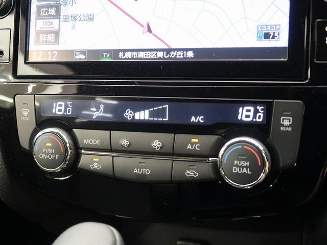 20Xi 禁煙車 後期 4WD プロパイロット 衝突被害軽減装置 全方位カメラ 純正SDナビ 電動リアゲート LEDヘッドライト フルセグTV ビルトインETC クリアランスソナー 純正18インチAW(52枚目)