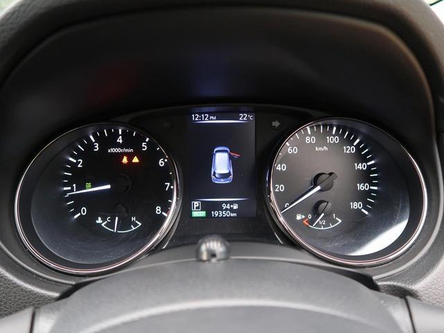 20Xi 禁煙車 後期 4WD プロパイロット 衝突被害軽減装置 全方位カメラ 純正SDナビ 電動リアゲート LEDヘッドライト フルセグTV ビルトインETC クリアランスソナー 純正18インチAW(56枚目)