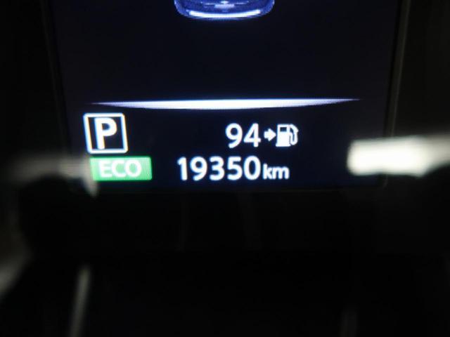 20Xi 禁煙車 後期 4WD プロパイロット 衝突被害軽減装置 全方位カメラ 純正SDナビ 電動リアゲート LEDヘッドライト フルセグTV ビルトインETC クリアランスソナー 純正18インチAW(57枚目)