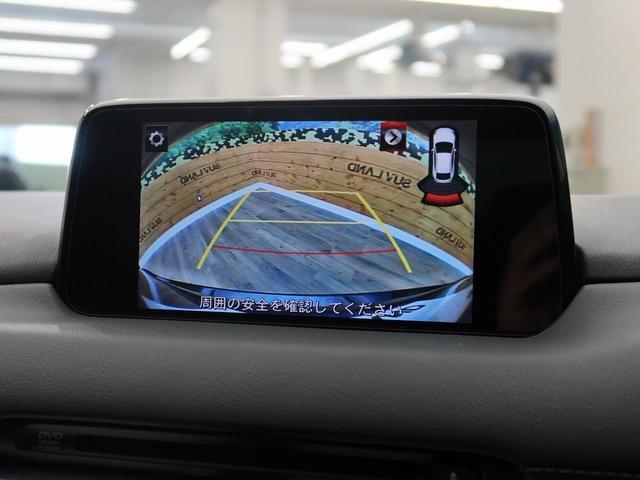 XD プロアクティブ 禁煙車 4WD ディーゼル ターボ マツダコネクトナビ 衝突軽減 LEDヘッドライト クルーズコントロール コーナーセンサー バックカメラ LEDフロントフォグ スマートキー 横滑り防止装置(3枚目)