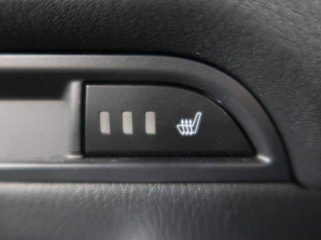 XD プロアクティブ 禁煙車 4WD ディーゼル ターボ マツダコネクトナビ 衝突軽減 LEDヘッドライト クルーズコントロール コーナーセンサー バックカメラ LEDフロントフォグ スマートキー 横滑り防止装置(4枚目)