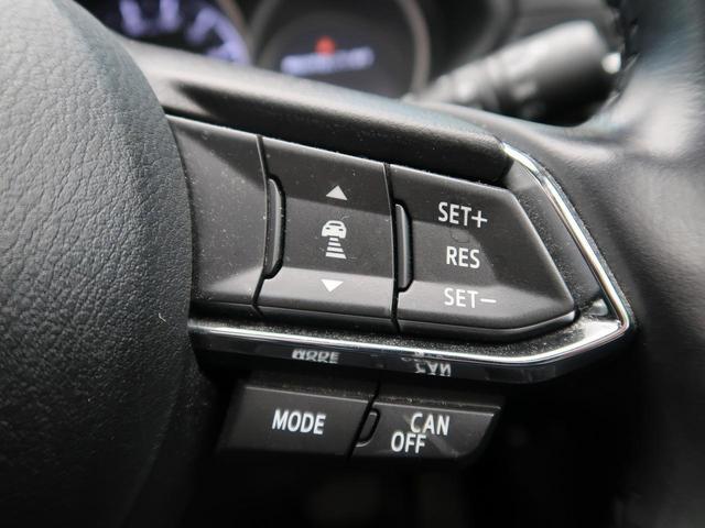 XD プロアクティブ 禁煙車 4WD ディーゼル ターボ マツダコネクトナビ 衝突軽減 LEDヘッドライト クルーズコントロール コーナーセンサー バックカメラ LEDフロントフォグ スマートキー 横滑り防止装置(5枚目)