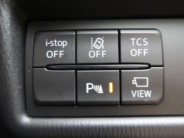 XD プロアクティブ 禁煙車 4WD ディーゼル ターボ マツダコネクトナビ 衝突軽減 LEDヘッドライト クルーズコントロール コーナーセンサー バックカメラ LEDフロントフォグ スマートキー 横滑り防止装置(6枚目)