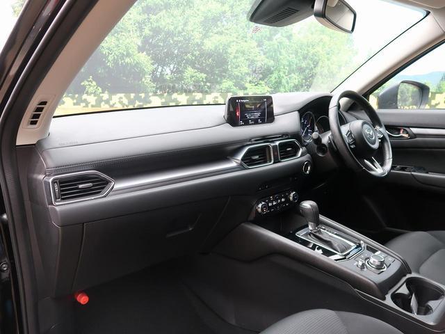 XD プロアクティブ 禁煙車 4WD ディーゼル ターボ マツダコネクトナビ 衝突軽減 LEDヘッドライト クルーズコントロール コーナーセンサー バックカメラ LEDフロントフォグ スマートキー 横滑り防止装置(25枚目)