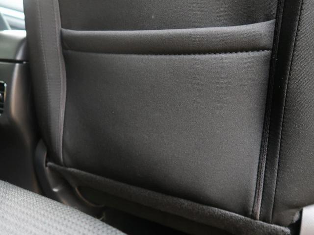 XD プロアクティブ 禁煙車 4WD ディーゼル ターボ マツダコネクトナビ 衝突軽減 LEDヘッドライト クルーズコントロール コーナーセンサー バックカメラ LEDフロントフォグ スマートキー 横滑り防止装置(31枚目)