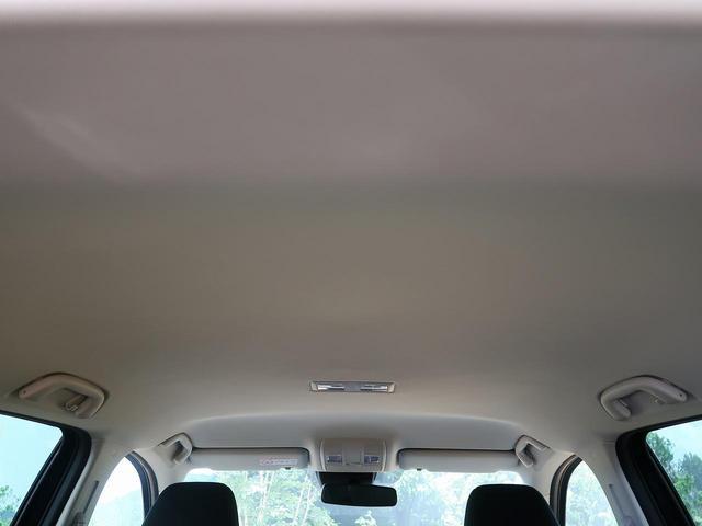 XD プロアクティブ 禁煙車 4WD ディーゼル ターボ マツダコネクトナビ 衝突軽減 LEDヘッドライト クルーズコントロール コーナーセンサー バックカメラ LEDフロントフォグ スマートキー 横滑り防止装置(39枚目)