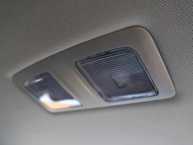 XD プロアクティブ 禁煙車 4WD ディーゼル ターボ マツダコネクトナビ 衝突軽減 LEDヘッドライト クルーズコントロール コーナーセンサー バックカメラ LEDフロントフォグ スマートキー 横滑り防止装置(41枚目)