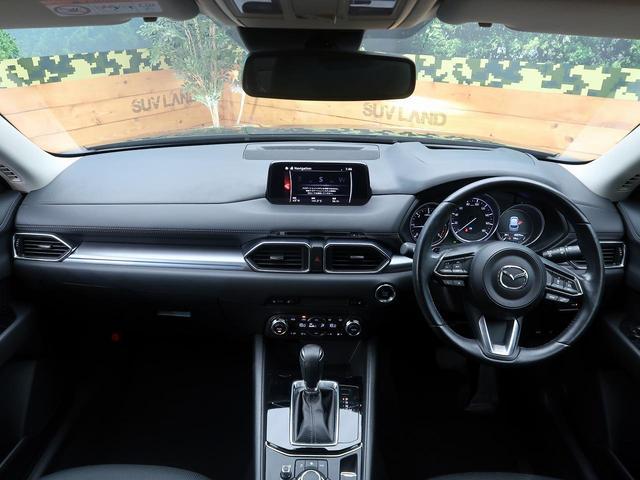 XD プロアクティブ 禁煙車 4WD ディーゼル ターボ マツダコネクトナビ 衝突軽減 LEDヘッドライト クルーズコントロール コーナーセンサー バックカメラ LEDフロントフォグ スマートキー 横滑り防止装置(42枚目)
