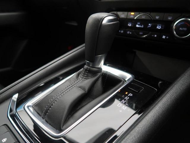 XD プロアクティブ 禁煙車 4WD ディーゼル ターボ マツダコネクトナビ 衝突軽減 LEDヘッドライト クルーズコントロール コーナーセンサー バックカメラ LEDフロントフォグ スマートキー 横滑り防止装置(44枚目)