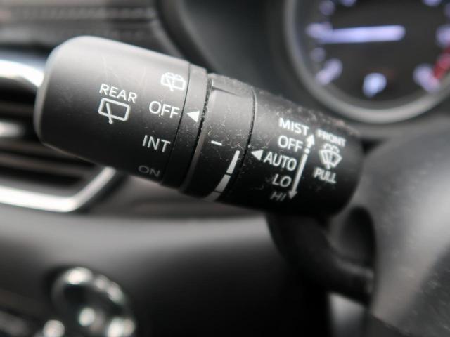 XD プロアクティブ 禁煙車 4WD ディーゼル ターボ マツダコネクトナビ 衝突軽減 LEDヘッドライト クルーズコントロール コーナーセンサー バックカメラ LEDフロントフォグ スマートキー 横滑り防止装置(47枚目)