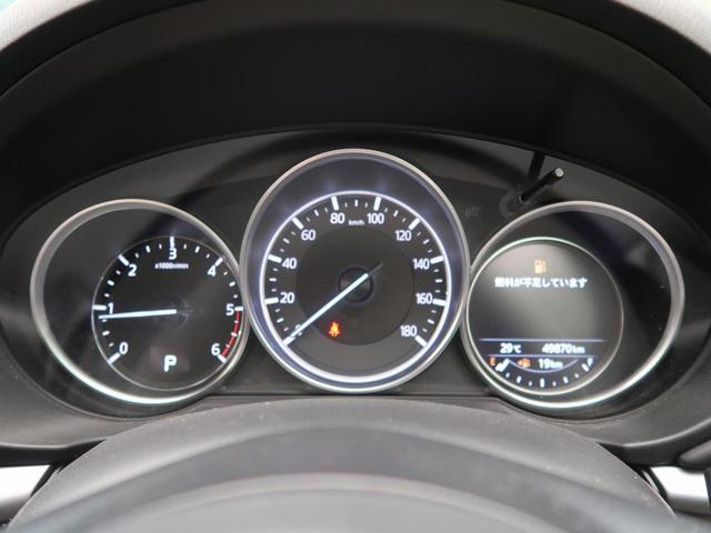 XD プロアクティブ 禁煙車 4WD ディーゼル ターボ マツダコネクトナビ 衝突軽減 LEDヘッドライト クルーズコントロール コーナーセンサー バックカメラ LEDフロントフォグ スマートキー 横滑り防止装置(51枚目)