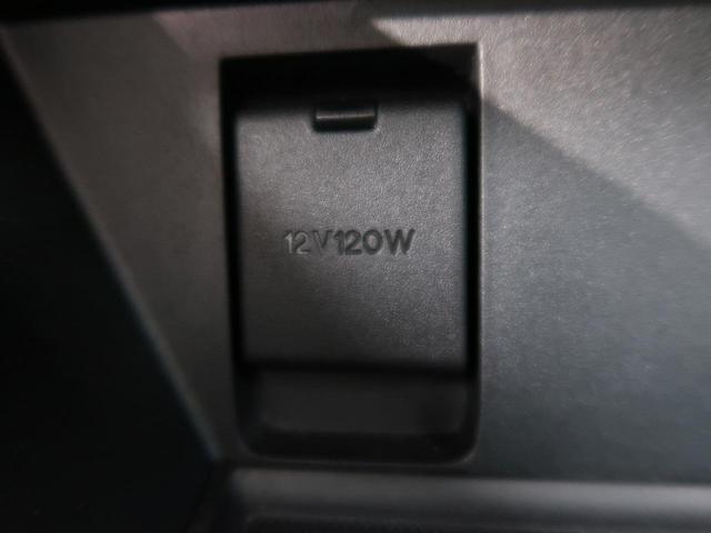 XD プロアクティブ 禁煙車 4WD ディーゼル ターボ マツダコネクトナビ 衝突軽減 LEDヘッドライト クルーズコントロール コーナーセンサー バックカメラ LEDフロントフォグ スマートキー 横滑り防止装置(52枚目)