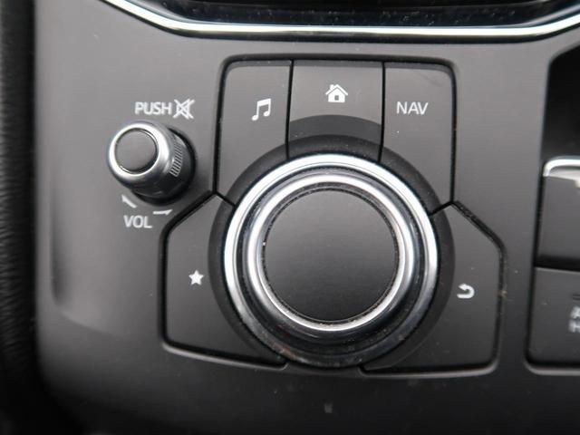 XD プロアクティブ 禁煙車 4WD ディーゼル ターボ マツダコネクトナビ 衝突軽減 LEDヘッドライト クルーズコントロール コーナーセンサー バックカメラ LEDフロントフォグ スマートキー 横滑り防止装置(53枚目)