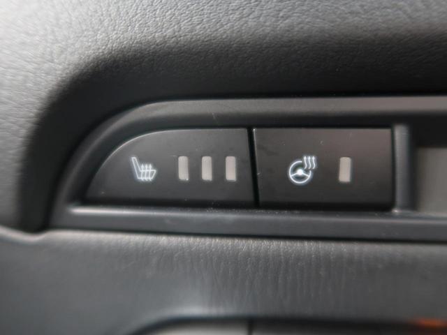 XD プロアクティブ 禁煙車 4WD ディーゼル ターボ マツダコネクトナビ 衝突軽減 LEDヘッドライト クルーズコントロール コーナーセンサー バックカメラ LEDフロントフォグ スマートキー 横滑り防止装置(58枚目)