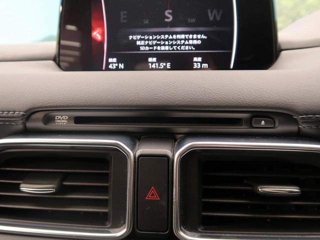 XD プロアクティブ 禁煙車 4WD ディーゼル ターボ マツダコネクトナビ 衝突軽減 LEDヘッドライト クルーズコントロール コーナーセンサー バックカメラ LEDフロントフォグ スマートキー 横滑り防止装置(59枚目)