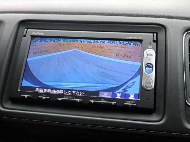 ハイブリッドX 禁煙車 4WD 純正SDナビ LEDヘッドライト レーダークルーズ コーナーセンサー シートヒーター バックカメラ フルセグTV ETC アイドリングストップ 純正16インチAW スマートキー(2枚目)