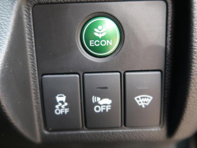 ハイブリッドX 禁煙車 4WD 純正SDナビ LEDヘッドライト レーダークルーズ コーナーセンサー シートヒーター バックカメラ フルセグTV ETC アイドリングストップ 純正16インチAW スマートキー(3枚目)