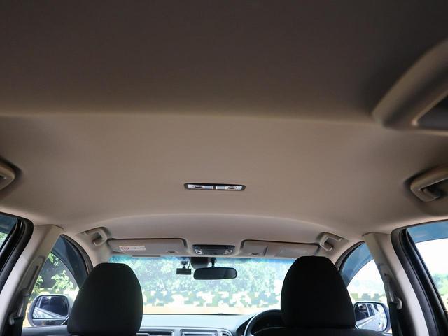 ハイブリッドX 禁煙車 4WD 純正SDナビ LEDヘッドライト レーダークルーズ コーナーセンサー シートヒーター バックカメラ フルセグTV ETC アイドリングストップ 純正16インチAW スマートキー(26枚目)