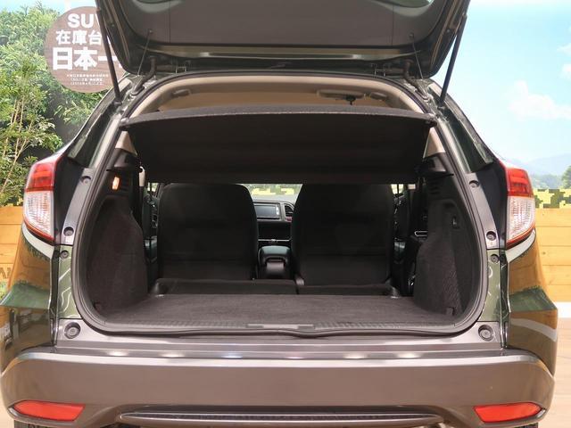 ハイブリッドX 禁煙車 4WD 純正SDナビ LEDヘッドライト レーダークルーズ コーナーセンサー シートヒーター バックカメラ フルセグTV ETC アイドリングストップ 純正16インチAW スマートキー(27枚目)